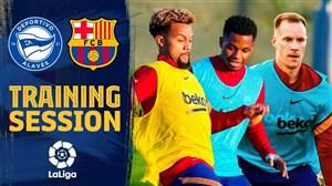 تمرینات آماده سازی بازیکنان بارسلونا برای دیدار با آلاوس
