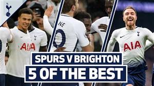 5 گل برتر تاتنهام در برابر برایتون