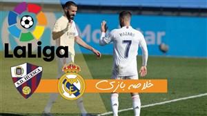 خلاصه بازی رئال مادرید 4 - اوئسکا 1