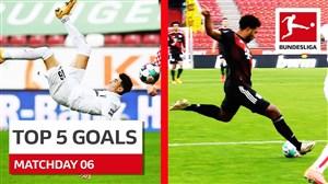 5 گل برتر بوندسلیگا در هفته ششم