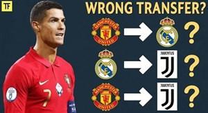 چالش حدس نقل و انتقالات بازیکنان در فوتبال
