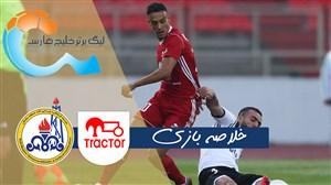 خلاصه بازی تراکتور 0 - نفت مسجد سلیمان 0