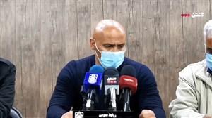 نشست خبری علیرضا منصوریان پس از تساوی برابر نفت