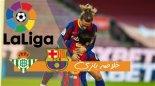 خلاصه بازی بارسلونا 5 - رئال بتیس 2