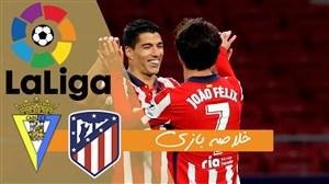 خلاصه بازی اتلتیکو مادرید 4 - کادیز 0