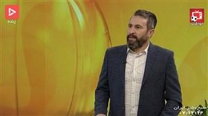 لطیفی: بدترین قرارداد تاریخ با شفر بسته شد