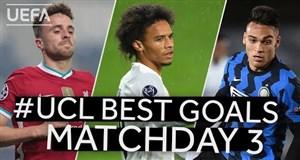 گل های برتر هفته سوم لیگ قهرمانان اروپا