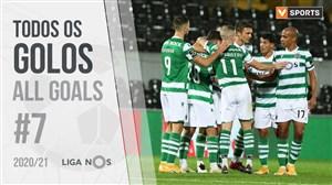 تمامی گلهای هفته هفتم لیگ پرتغال 2020/21