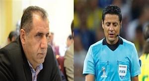خسروی: فغانی داور نیمه نهایی یا فینال جام جهانی است