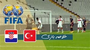 خلاصه بازی ترکیه 3 - کرواسی 3
