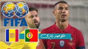 خلاصه بازی پرتغال 7 - آندورا 0
