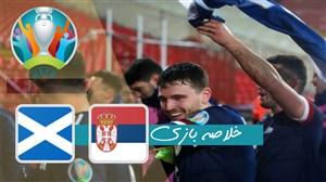 خلاصه بازی صربستان 1 - اسکاتلند 1 (پنالتی4 - 5)
