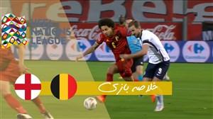 خلاصه بازی بلژیک 2 - انگلیس 0