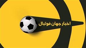 اخبار کوتاه فوتبال جهان (26-08-99)