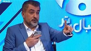 انتخاب جانشین خلیلزاده در استقلال تا پایان هفته
