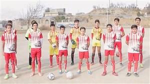 فوتبال ایران؛ سفری به اراک و روستای کرهرود