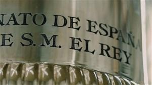 کلیپ آغاز دوباره جام حذفی اسپانیا
