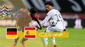 خلاصه بازی اسپانیا 6 - آلمان 0