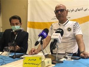 کنفرانس خبری مرزبان مربی سپاهان قبل از دیدار با آلومینیوم اراک