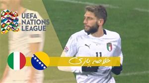 خلاصه بازی بوسنی 0 - ایتالیا 2