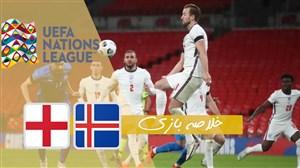 خلاصه بازی انگلیس 4 - ایسلند 0 (گزارش اختصاصی)