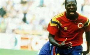 گل زیبای تیم ملی کلمبیا به آلمان در جام جهانی 1990