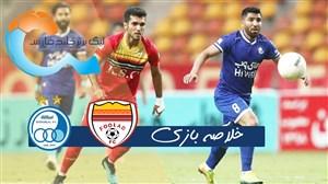 خلاصه بازی فولاد خوزستان 2 - استقلال تهران 1