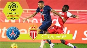 خلاصه بازی موناکو 3 - پاری سن ژرمن 2