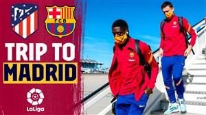 سفر بازیکنان بارسلونا به مادرید برای دیدار با اتلتیکومادرید