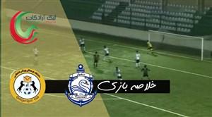 خلاصه بازی ملوان 0 - قشقایی 1