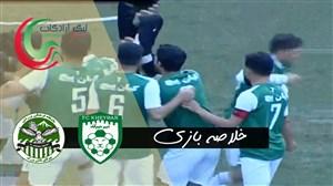 خلاصه بازی خیبر خرمآباد 3 - چوکا تالش 0