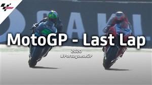 دور آخر مسابقات موتوGP پرتغال