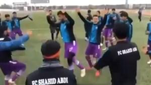 تمرینات شاداب تیم شهید عبدی همراه با رقص شمالی