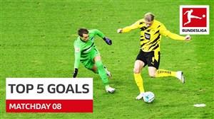 5 گل برتر هفته هشتم بوندسلیگا