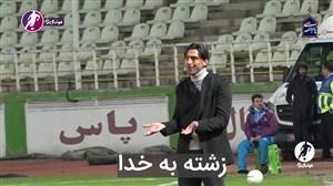 لب خوانی از مهدی رحمتی در حاشیه بازی جنجالی پیکان-شهرخودرو