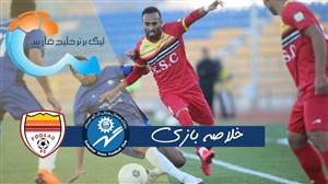 خلاصه بازی گل گهر سیرجان 1 - فولاد خوزستان 1