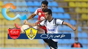 خلاصه بازی نفت مسجدسلیمان 0 - پرسپولیس تهران 0