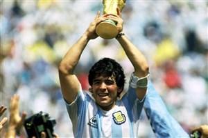مارادونا؛ خدای فوتبال، قربانی زندگی