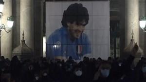 تجمع پر تعداد هواداران ناپولی برای مارادونا