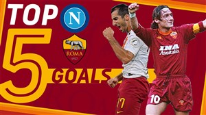 5 گل برتر آ اس رم به ناپولی