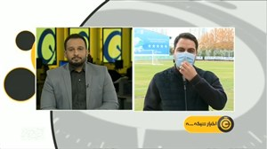 آخرین وضعیت تصویب اساسنامه جدید فدراسیون فوتبال