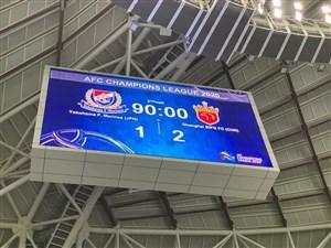 پیروزی مهم شانگهای با پاس طلایی اسکار (عکس)