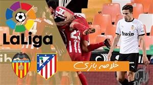 خلاصه بازی والنسیا 0 - اتلتیکو مادرید 1