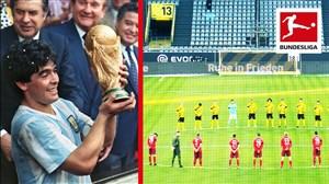 احترام به درگذشت مارادونا در  شروع رقابت های بوندسلیگا
