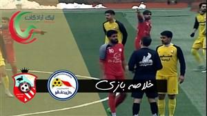 خلاصه بازی نود ارومیه 0 - گل ریحان البرز 0