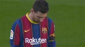 ادای احترام باشگاه بارسلونا برای درگذشت مارادونا