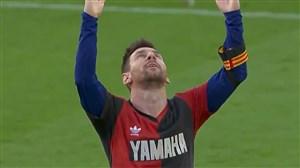 گل چهارم بارسلونا توسط مسی و تقدیم آن به مارادونا
