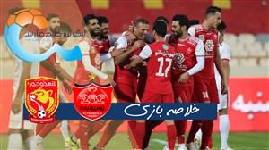 خلاصه بازی پرسپولیس 3 - شهرخودرو 0