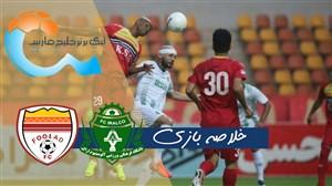 خلاصه بازی فولاد خوزستان 0 - آلومینیوم اراک 0