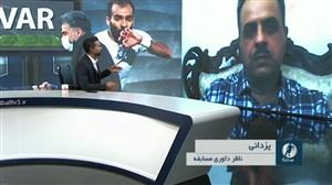 یزدانی : داور چهارم پنالتی پیکان را برگرداند